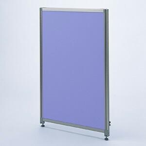 パーテーション Dパネルシリーズ 高さ130cm×幅70cm ブルー パーティション (受注生産) 間仕切り 衝立 ついたて