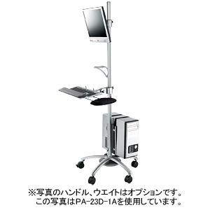 移動式ワークステーション(座り作業用)[PA-24D-1A]【送料無料】