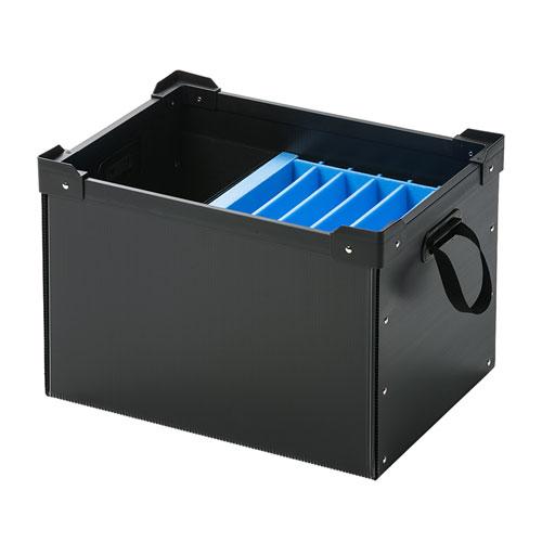 プラダン収納ケース(タブレット/ノートPC・6台収納・スリット入り)[PD-BOX3BK]【送料無料】