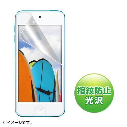 PDA-FIPK41FP サンワサプライ ネコポス対応 iPod 第5世代 指紋防止光沢フィルム 全商品オープニング価格 液晶フィルム touch 買い物