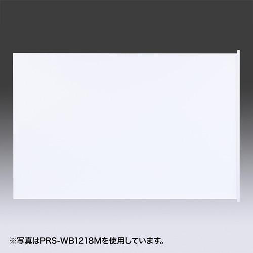 マグネット式プロジェクタースクリーン 55インチ相当 [PRS-WB1212M]【サンワサプライ】【大物商品】
