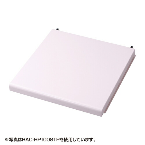 RAC-HP103・104シリーズ用スライド棚(ホワイト・W351×D380mm)[RAC-HP100STWN]【送料無料】