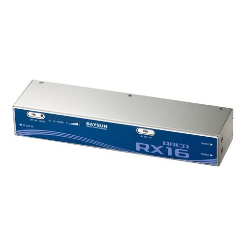 外付けリチウムイオンバッテリー 大容量 120Wh ARCA RX16 ブルー [RX16-B]【サンワサプライ】【送料無料】