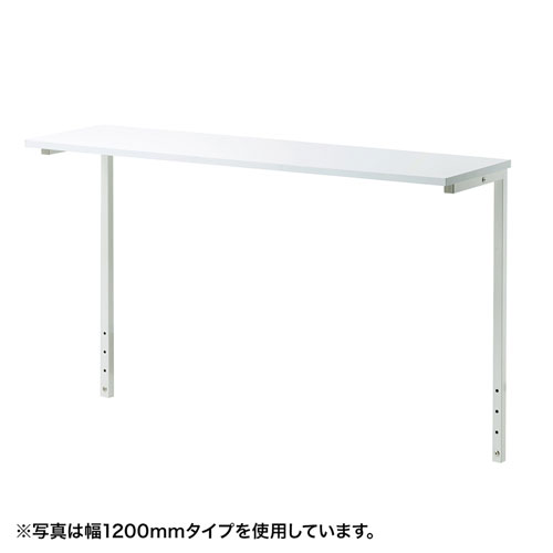 サブテーブル(SH-Bシリーズ/幅1400mm用)[SH-BS140]【送料無料】