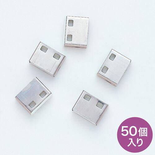 SL-46-W用取付け部品(50個入り)[SL-46WOP-50]【送料無料】
