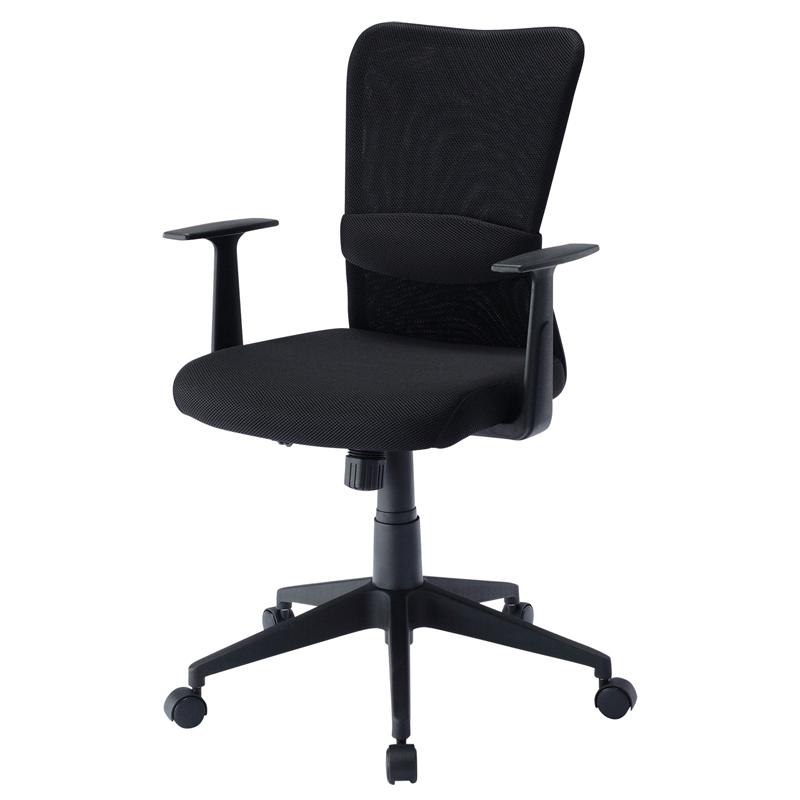メッシュチェア ネットチェア ブラック 肘付 ロッキング パソコンチェア オフィスチェア 椅子 腰痛対策 [SNC-NET14ABK]【サンワサプライ】