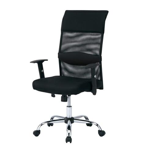 メッシュチェア ネットチェア ブラック 肘付 パソコンチェア オフィスチェア 椅子 腰痛対策