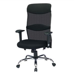 メッシュチェア ネットチェア ブラック 肘付 ハイバック オフィスチェア 椅子 腰痛対策