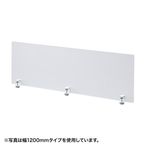 デスクトップパネル(クランプ式・W1400×D55×H410mm)[SPT-DP140]【大物商品】