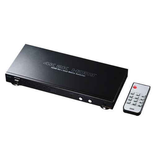 HDMIセレクター 4K/60Hz対応 6入力2出力 マトリックス切替機能 リモコン付き 分配器 切替器 [SW-UHD62]【送料無料】