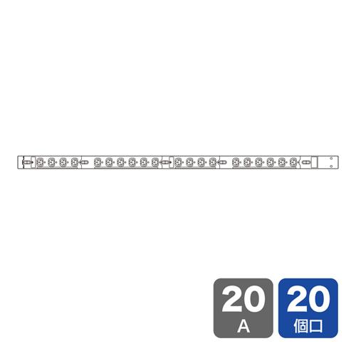 【店内全品ポイント5倍~7/21(土)1:59まで】19インチサーバーラック用コンセント(200V・20A)[TAP-SV22020]【送料無料】