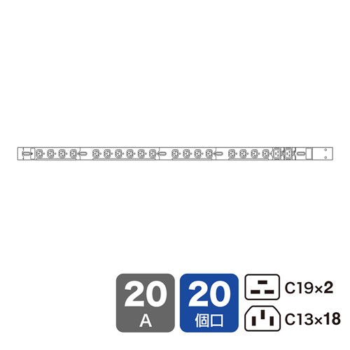 19インチサーバーラック用コンセント(スリムサイズ・200V・20A・IEC C19×2個口+IEC C13×18個口・3m)[TAP-SV22020C19]【送料無料】