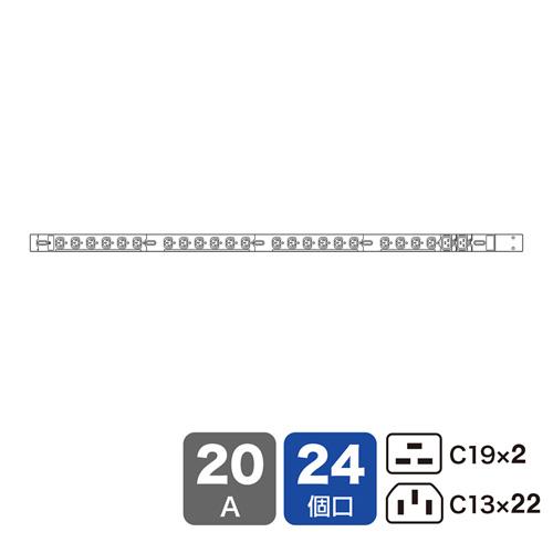 19インチサーバーラック用コンセント(スリムサイズ・200V・20A・IEC C19×2個口+IEC C13×22個口・3m)[TAP-SV22024C19]【送料無料】