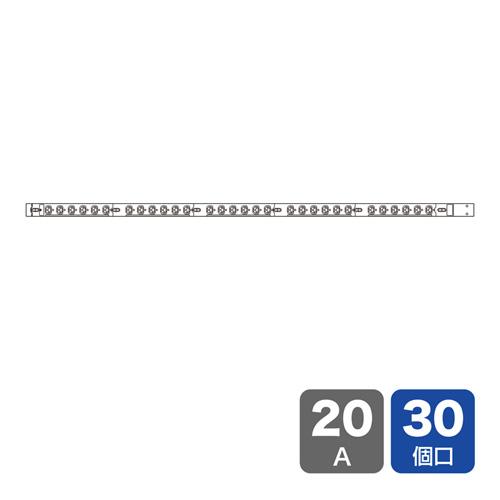 【店内全品ポイント5倍~7/21(土)1:59まで】19インチサーバーラック用コンセント(200V・20A)[TAP-SV22030]【送料無料】