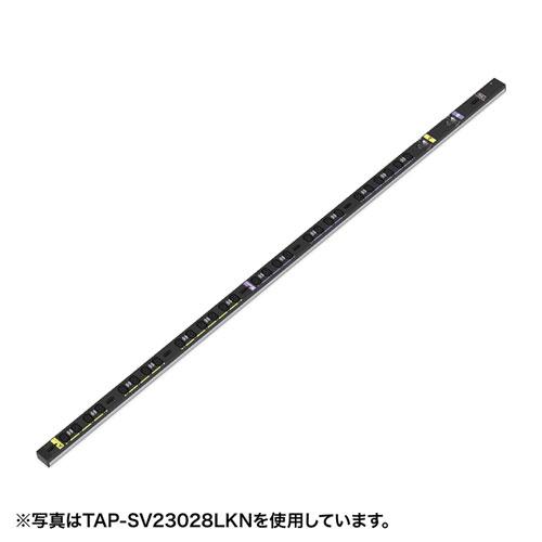 19インチサーバーラック用コンセント 200V(30A IEC C13×12個口 3m 抜け止め防止ロック)