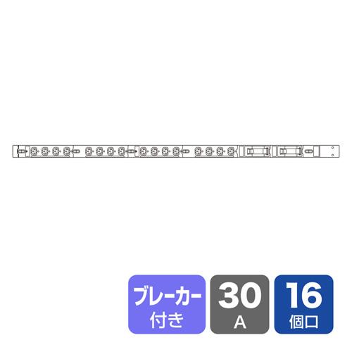 【店内全品ポイント5倍~7/21(土)1:59まで】19インチサーバーラック用コンセント(200V・30A)[TAP-SV23016]【送料無料】