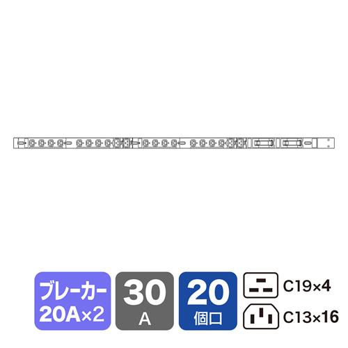 19インチサーバーラック用コンセント(スリムサイズ・200V・30A・IEC C19×4個口+IEC C13×16個口・3m)[TAP-SV23020C19]【送料無料】