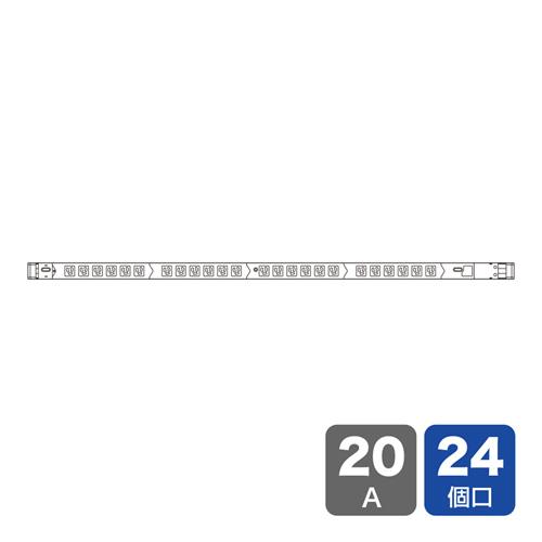 【店内全品ポイント5倍~7/21(土)1:59まで】19インチサーバーラック用コンセント(100V・20A・スリムタイプ)[TAP-SVSL2024]【送料無料】