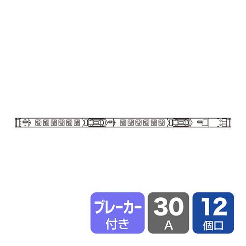 19インチサーバーラック用コンセント(スリムタイプ・電流計測付き・100V・30A・3P・12個口・3m)[TAP-SVSL3012B]【送料無料】