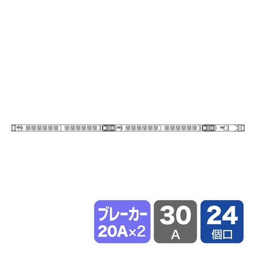 【店内全品ポイント5倍~8/9(木)1:59まで】19インチサーバーラック用コンセント(スリムタイプ・電流計測付き・100V・30A・3P・24個口・3m)[TAP-SVSL3024B20]【送料無料】