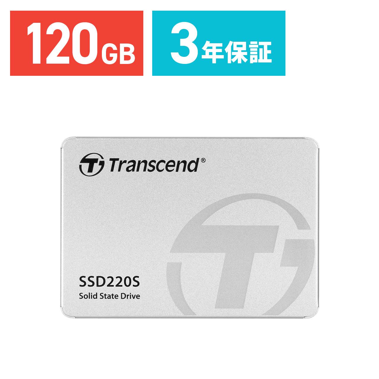 [TS120GSSD220S]【送料無料】 Transcend SSD 2.5インチ 120GB SATA-III対応 6Gb/s