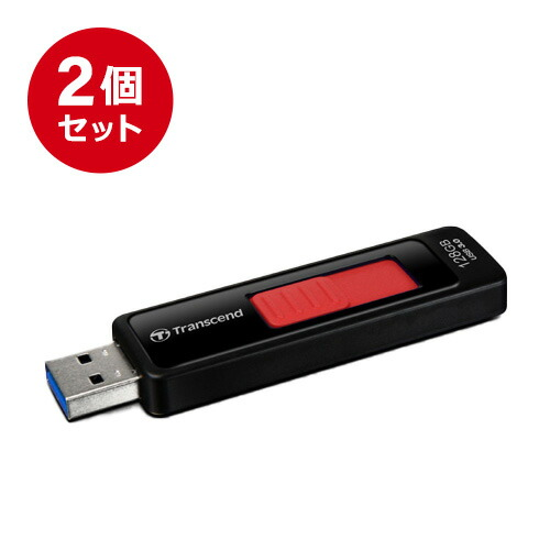 TS128GJF760 送料無料 まとめ割 2個セット 実物 Transcend USBメモリ 128GB 優先配送 USB3.0 JetFlash760 高速 おしゃれ 入学 卒業 USBメモリー スライドコネクタ 大容量