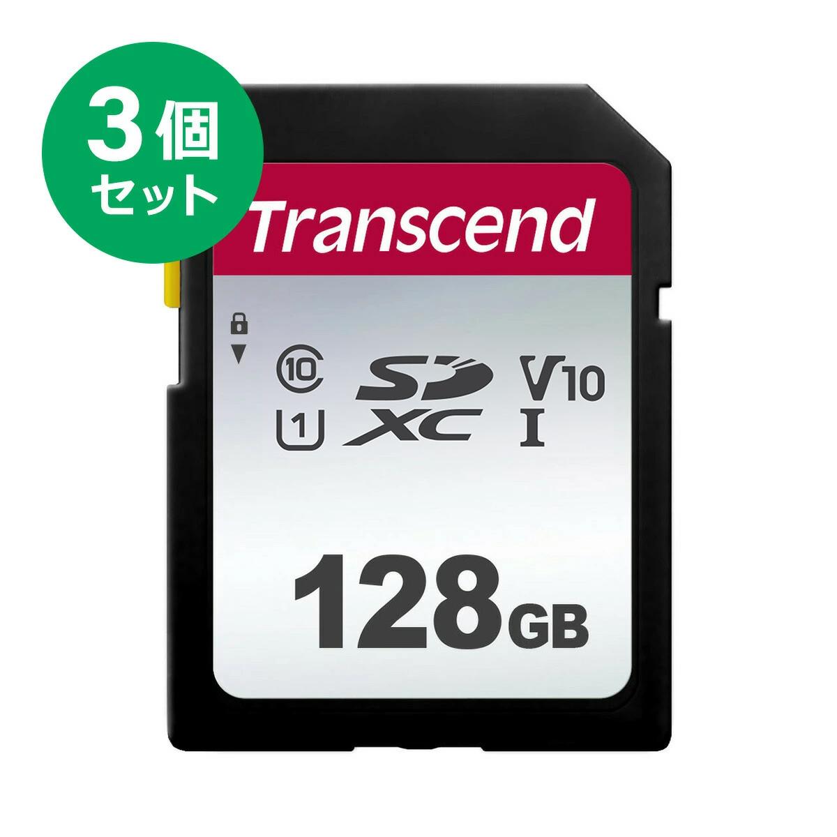 Transcend SDカード 128GB Class10 Class10 UHS-I U3 V30 SDXCカード 5年保証 メモリーカード クラス10 入学 卒業