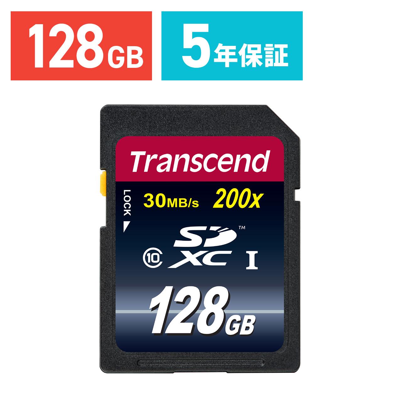 TS128GSDXC10 ネコポス対応 Transcend SDカード 128GB Class10 入学 クラス10 メモリーカード SDXC 卒業 5年保証 最新アイテム 超特価SALE開催