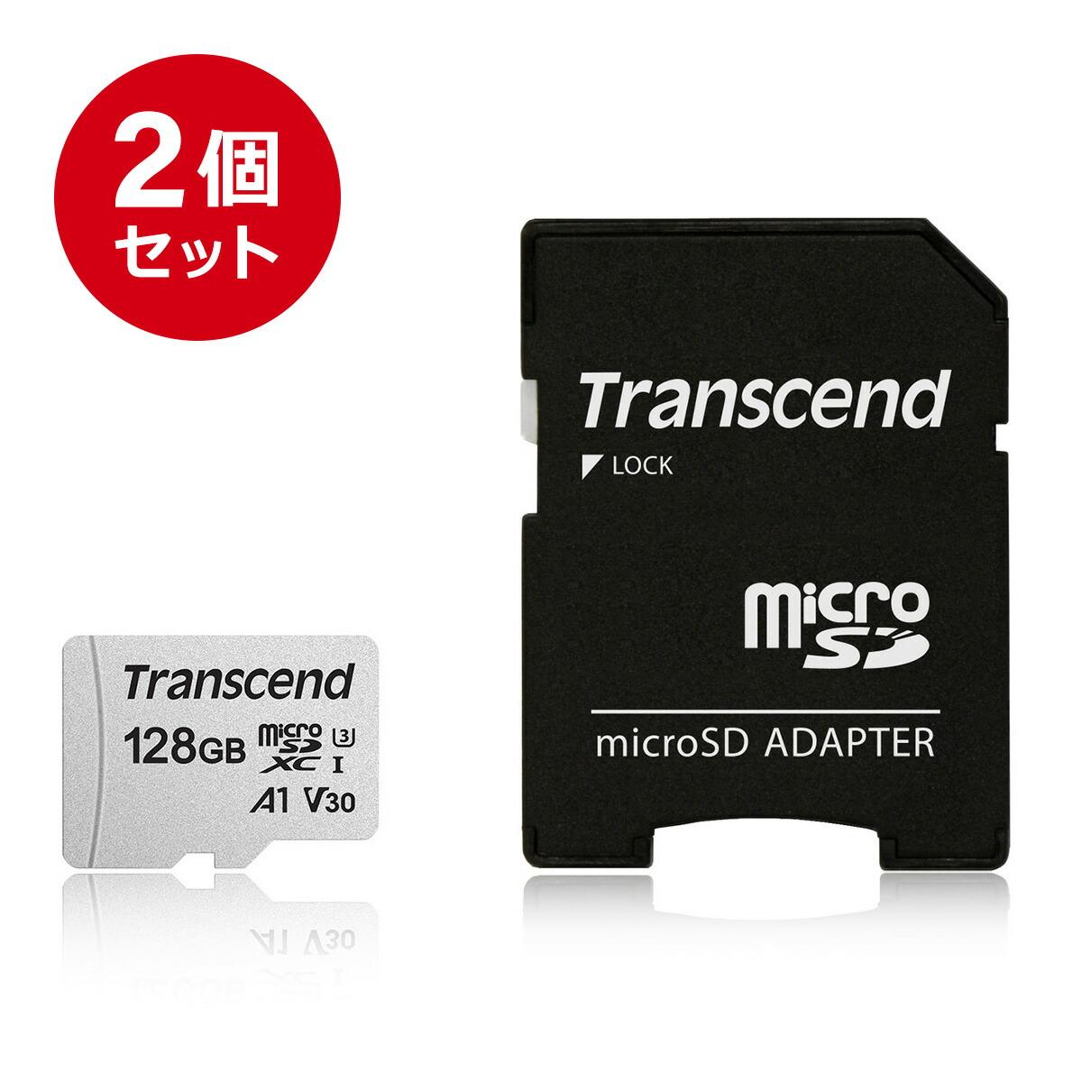 TS128GUSD300S-A ネコポス専用 送料無料 Transcend microSDカード 128GB Class10 テレビで話題 UHS-I U3 V30 A1 microSDXC SD変換アダプタ付き SDアダプター付 スマホ SD キャンペーンもお見逃しなく 卒業 5年保証 マイクロSD 入学 クラス10
