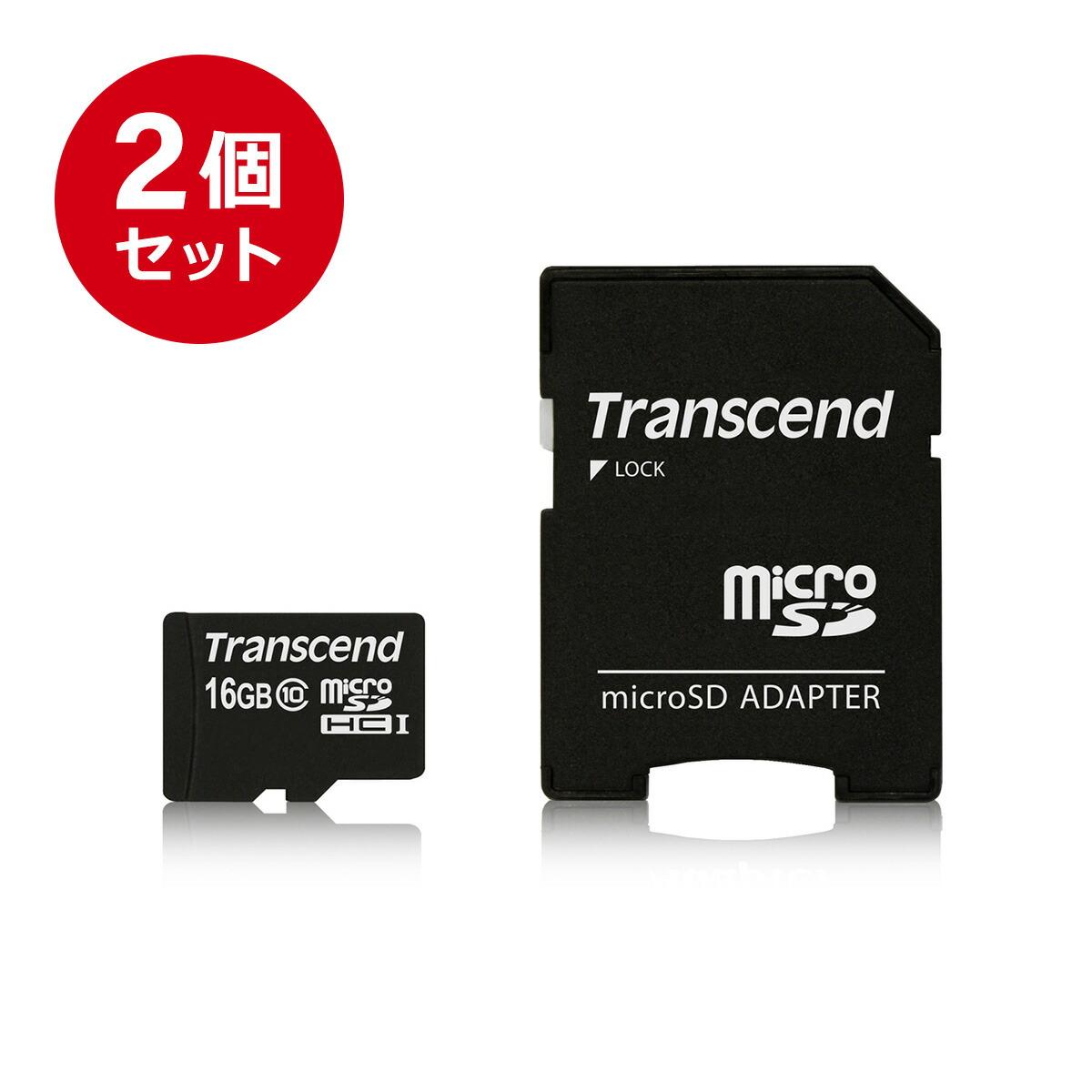 TS16GUSDHC10 ネコポス対応 まとめ割 2個セット Transcend microSDカード 16GB Class10 入学 microSDHC マイクロSD SDアダプター付 クラス10 卒業 お買得 現品 5年保証