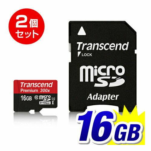 [TS16GUSDU1]【ネコポス対応】 【まとめ割 2個セット】Transcend microSDカード 16GB Class10 UHS-I 5年保証 マイクロSD microSDHC SDアダプター付 クラス10 入学 卒業