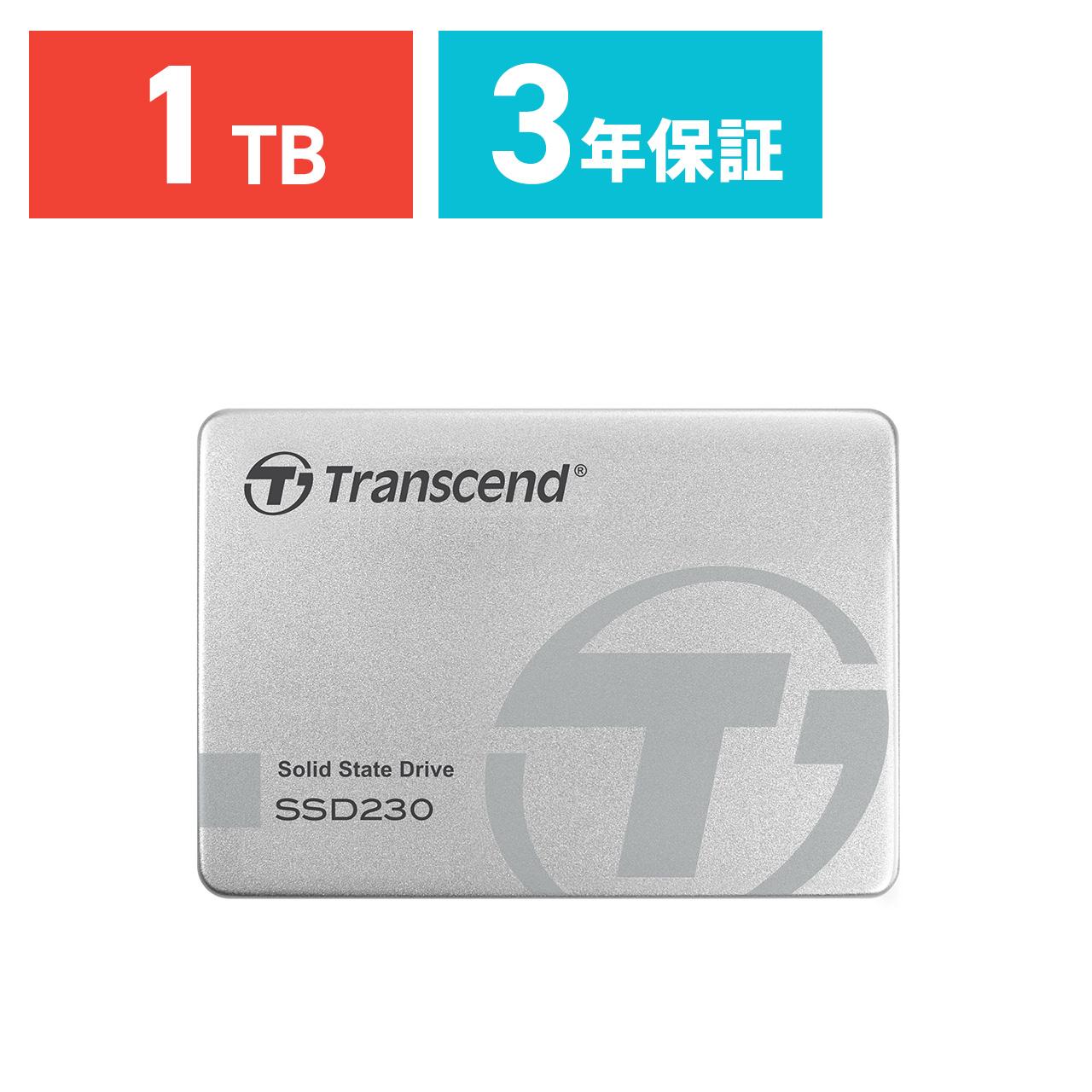 【店内全品ポイント5倍~7/21(土)1:59まで】Transcend SSD 1TB 2.5インチ SATAIII 6Gb/s[TS1TSSD230S]【送料無料】