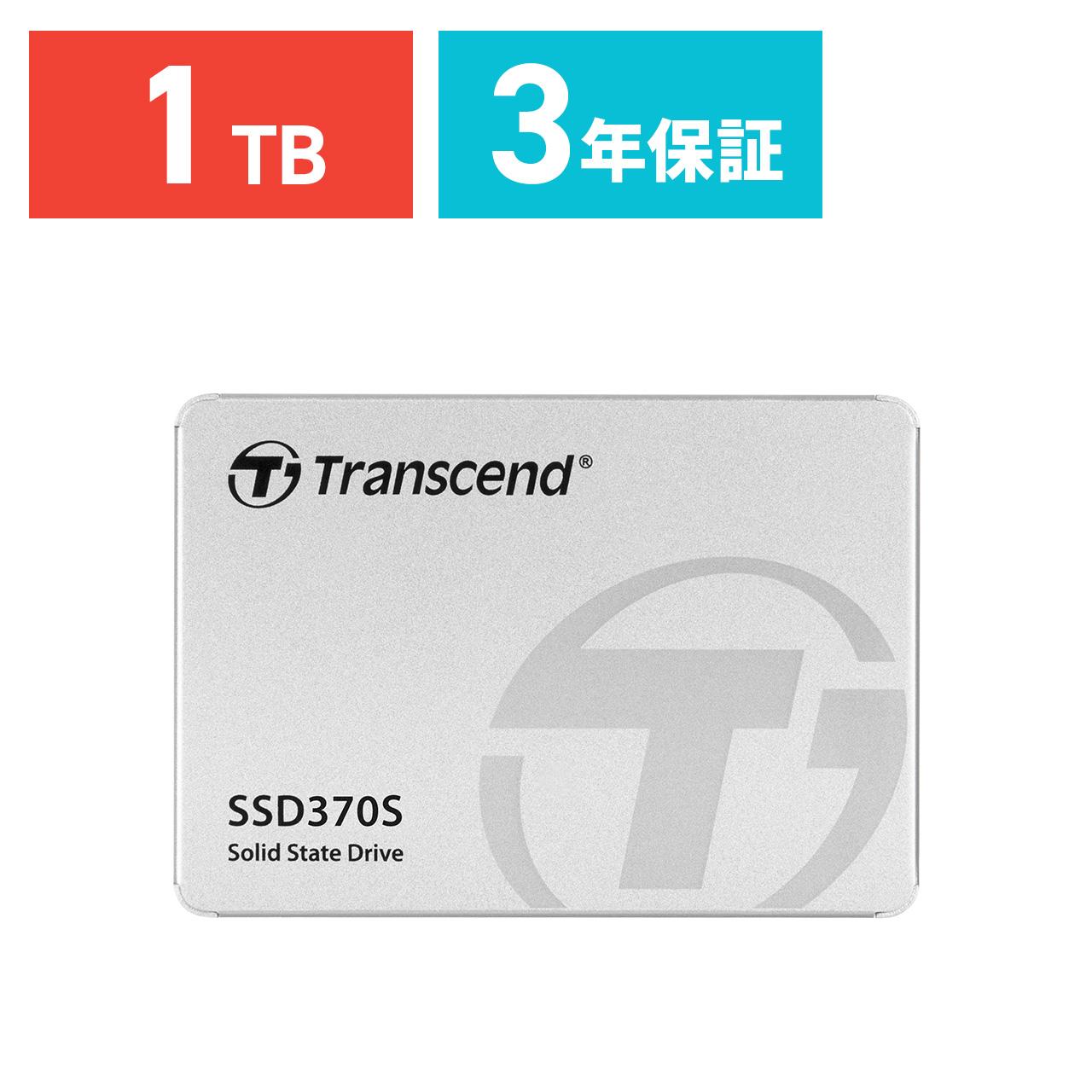 【店内全品ポイント5倍~7/21(土)1:59まで】Transcend SSD 2.5インチ 1TB SATAIII対応 [TS1TSSD370S]【送料無料】