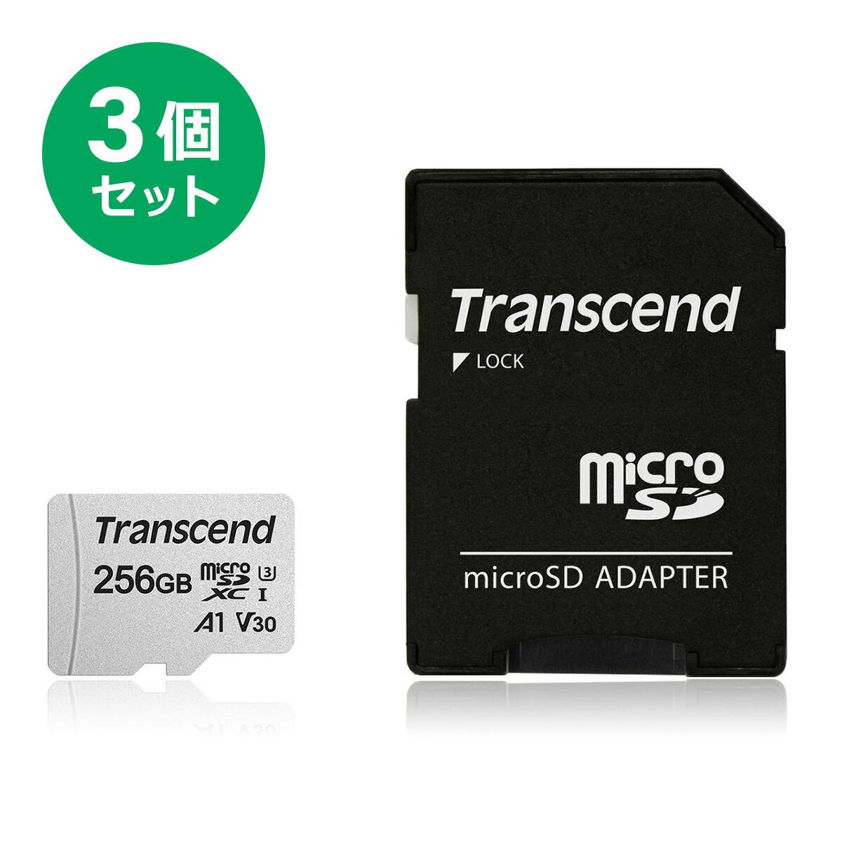 TS256GUSD300S-A ネコポス専用 送料無料 Transcend microSDカード 256GB Class10 5年保証 UHS-I U3 V30 マイクロSD 男女兼用 SD変換アダプタ付き microSDXC 卒業 SDカード入学 流行のアイテム A1 クラス10 U1