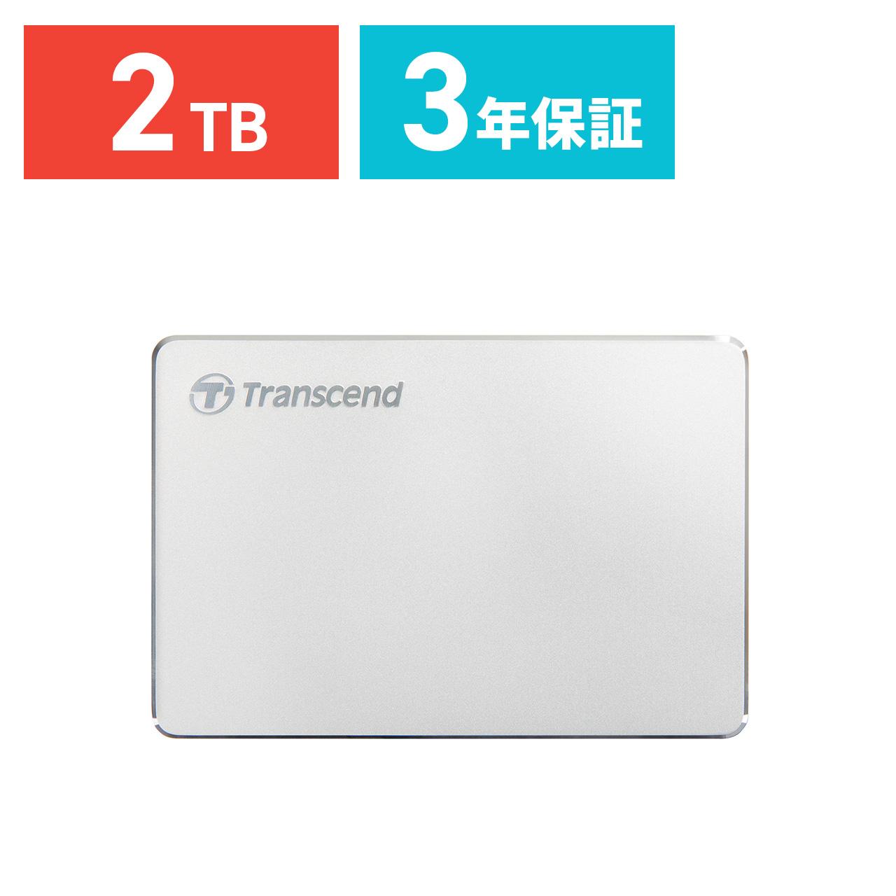 Transcend ポータブルHDD 2TB USB3.1 2.5インチ スリムポータブルHDD 耐衝撃 ハードディスク 外付けHDD ポータブルハードディスク[TS2TSJ25C3S]【送料無料】