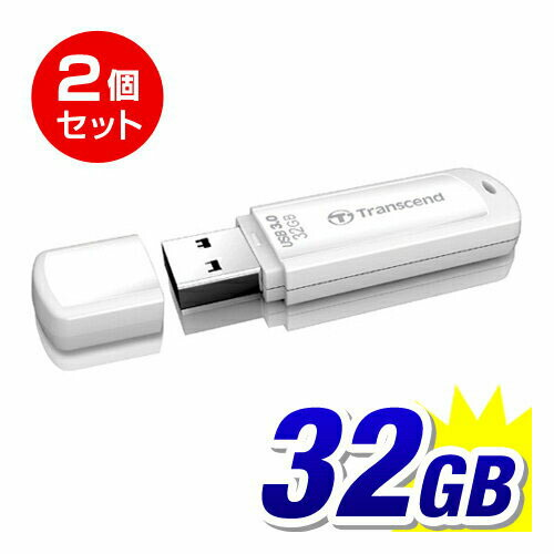 TS32GJF730 送料無料対象品 大放出セール まとめ割 2個セット Transcend USBメモリ 32GB USB3.0 卒業 大容量 光沢ホワイトボディ USBメモリー おしゃれ 入学 オンライン限定商品 高速 JetFlash730