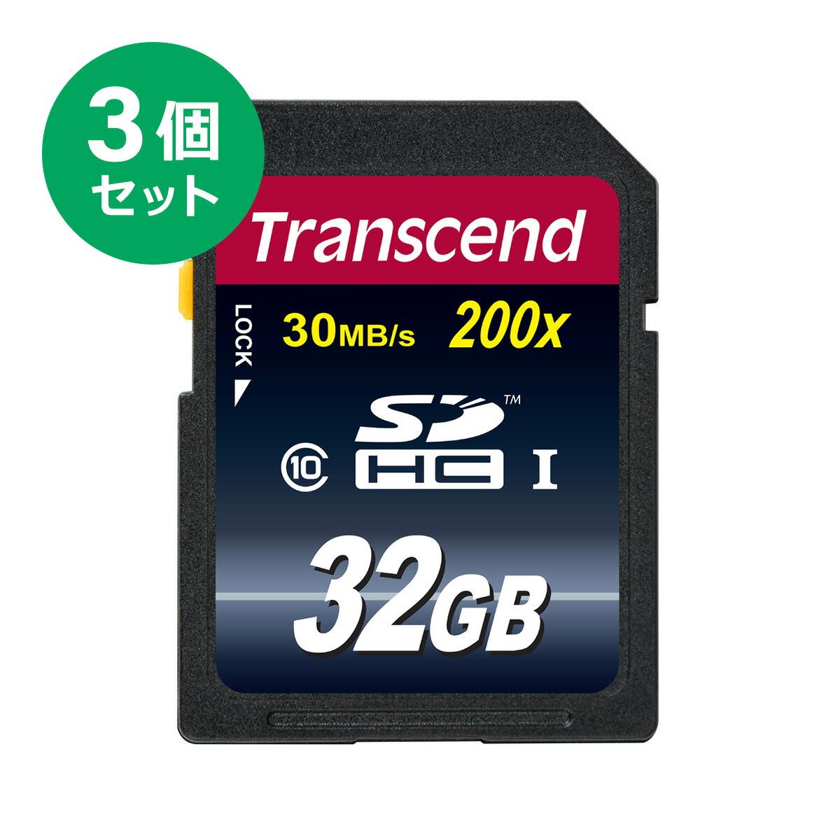 圧倒的な高評価レビュー4.5点 TS32GSDHC10 ネコポス専用 送料無料 まとめ割 3個セット Transcend 予約販売 SDカード 32GB 卒業 5年保証 メモリーカード SDHC 激安通販専門店 32 入学 クラス10 Class10
