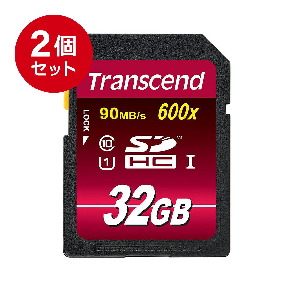 TS32GSDHC10U1 ネコポス専用 送料無料 まとめ割 2個セット Transcend SDカード 32GB Class10 UHS-I 卒業 メモリーカード ふるさと割 5年保証 s 32 最大90MB 全品送料無料 Ultimate 入学 クラス10 2枚