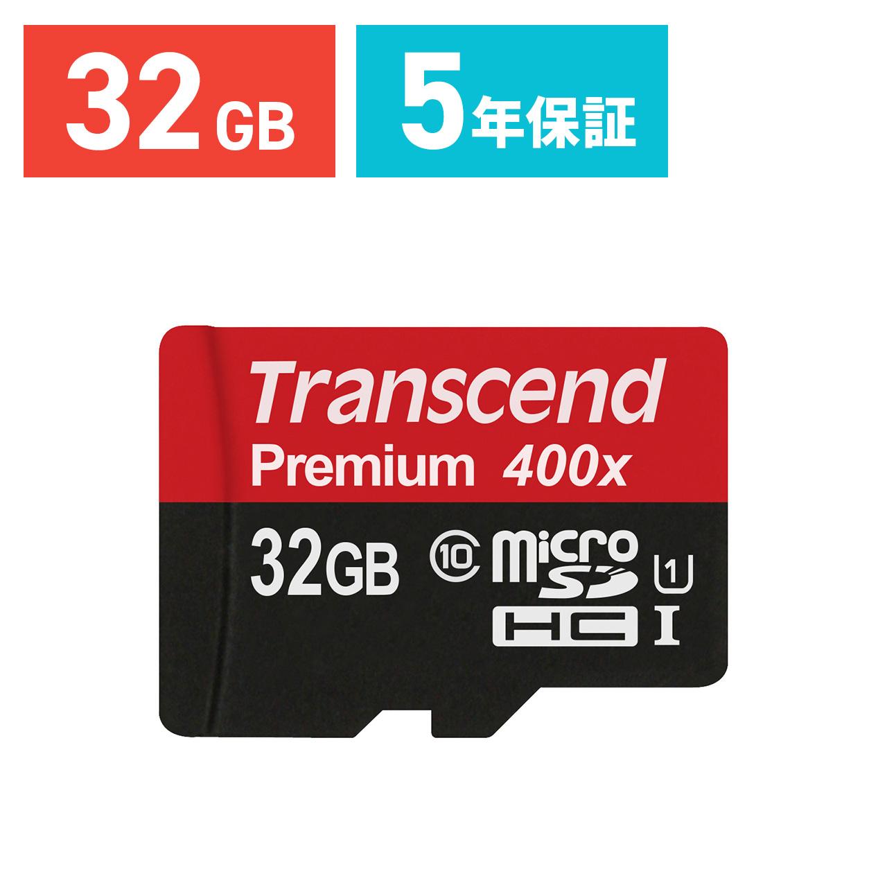 圧倒的な高評価レビュー4.5点 TS32GUSDCU1 大好評です ネコポス専用 送料無料対象品 Transcend microSDカード 32GB Class10 UHS-I 5年保証 Switch microSDHC 最大転送速度60MB スマホ Nintendo s 定番キャンバス マイクロSD クラス10 SD スイッチ