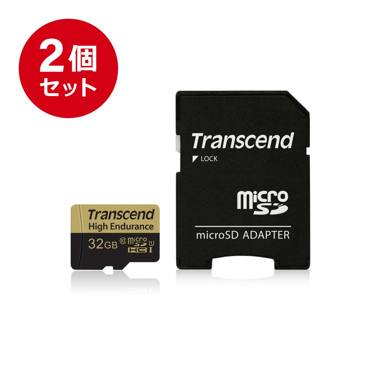TS32GUSDHC10V ネコポス専用 送料無料 まとめ割 2個セット Transcend microSDカード 32GB 高耐久 2年保証 入学 ドライブレコーダー向け 最新号掲載アイテム microSDHC クラス10 ブランド買うならブランドオフ 卒業 マイクロSD SDカード変換アダプタ付 Class10