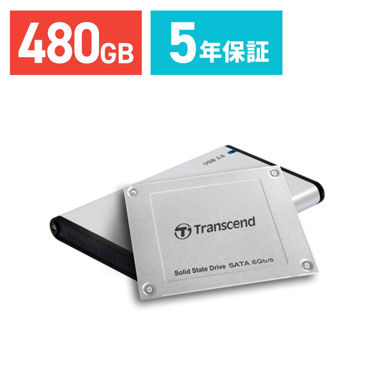 【3月15日値下げしました】Transcend SSD MacBook Pro/MacBook/Mac mini専用アップグレードキット 480GB JetDrive 420 SATAIII対応 [TS480GJDM420]【送料無料】