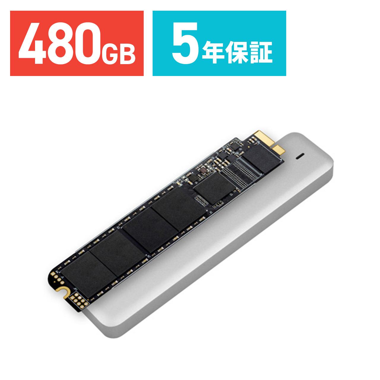 Transcend SSD Macbook Air専用アップグレードキット 480GB JetDrive 500 SATAIII対応 [TS480GJDM500]【送料無料】