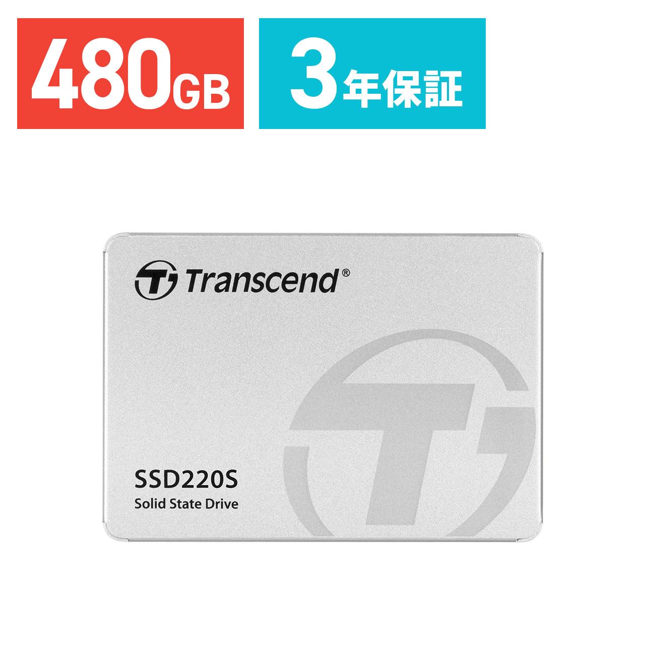 【店内全品ポイント5倍~7/21(土)1:59まで】Transcend SSD 2.5インチ 480GB SATA-III対応 6Gb/s[TS480GSSD220S]【送料無料】