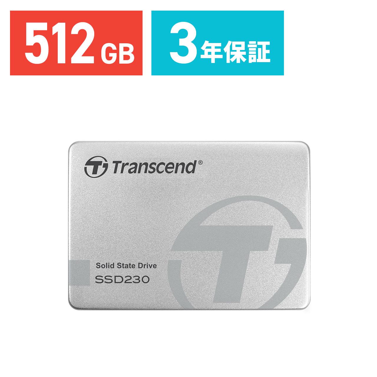 【店内全品ポイント5倍~1/16(水)1:59まで】【12月14日値下げしました】Transcend SSD 2.5インチ 512GB SATAIII対応[TS512GSSD230S]【送料無料】