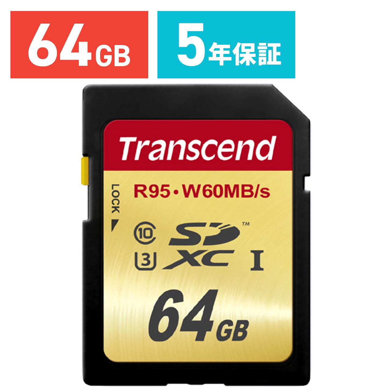 正規店 メイルオーダー 圧倒的な高評価レビュー4.5点 TS64GSDU3 ネコポス専用 送料無料 Transcend SDカード 64GB Class10 UHS-I U3 5年保証 卒業 クラス10 U3シリーズ s SDXC メモリーカード 最大95MB 入学