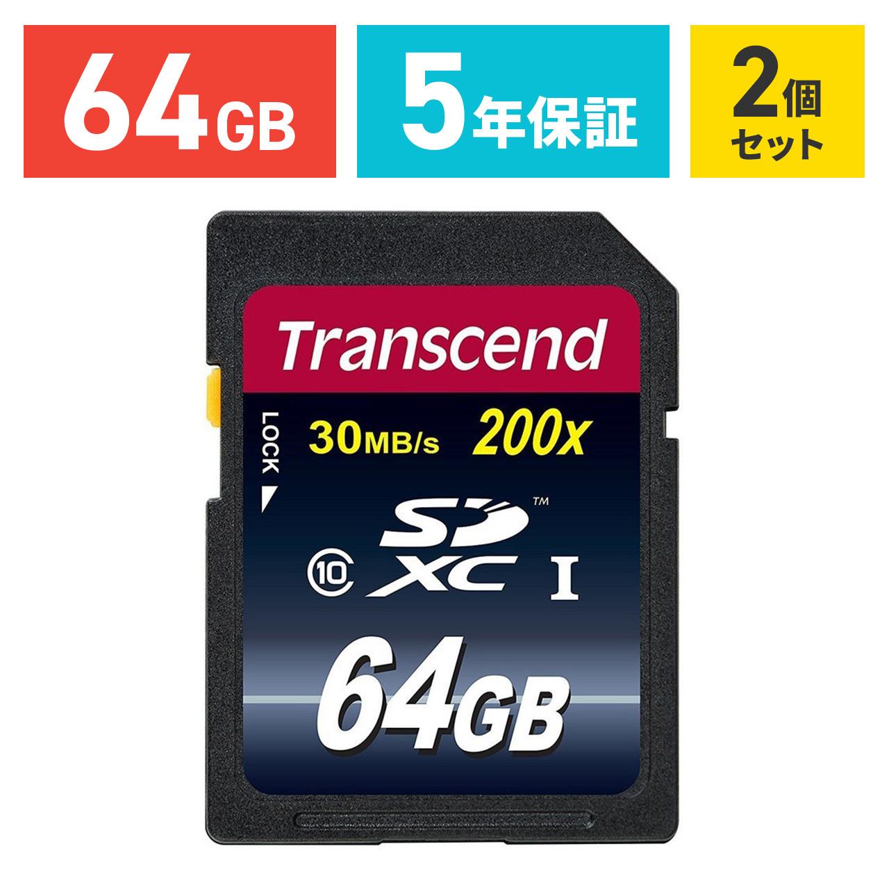 TS64GSDXC10 ネコポス専用 送料無料 まとめ割 1着でも送料無料 2個セット Transcend SDカード 全品最安値に挑戦 64GB Ultimate 卒業 入学 クラス10 SDXC Class10 メモリーカード