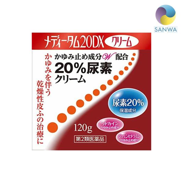 出色 第2類医薬品 メディータム20DX お気に入 4987435581624 120g
