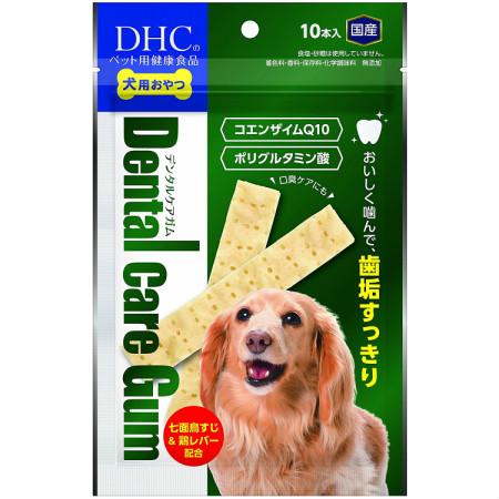 ワンちゃんの健康な歯のために DHC 犬用デンタルケアガム 10本入 当店一番人気 犬 おやつ ボーン 骨 歯磨き デンタル 永遠の定番 ガム