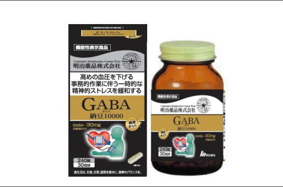 高めの血圧を下げる 【取り寄せ品】【機能性表示食品】GABA納豆10000(240粒)【GABA、高めの血圧を下げる、事務的作業に伴う一時的な精神的ストレスを緩和する】