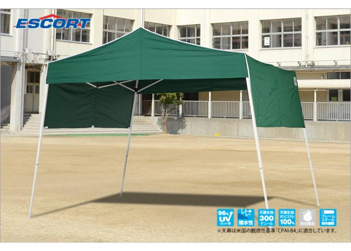 送料無料 E-Z UP(イージーアップ)ワンタッチテント ドリームシリーズ DRJ33-N グリーン 2.8m×3.3m ゆったりサイズ/日除け